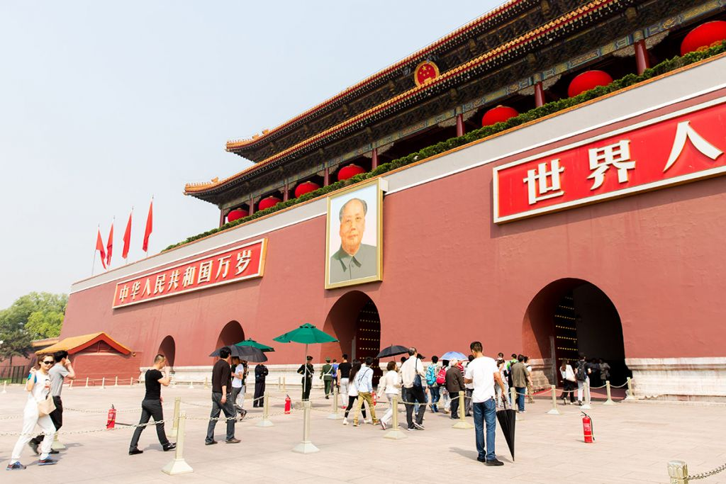 China-Beijing-The-Forbidden-City-April2014_TravelsAndScuba_041