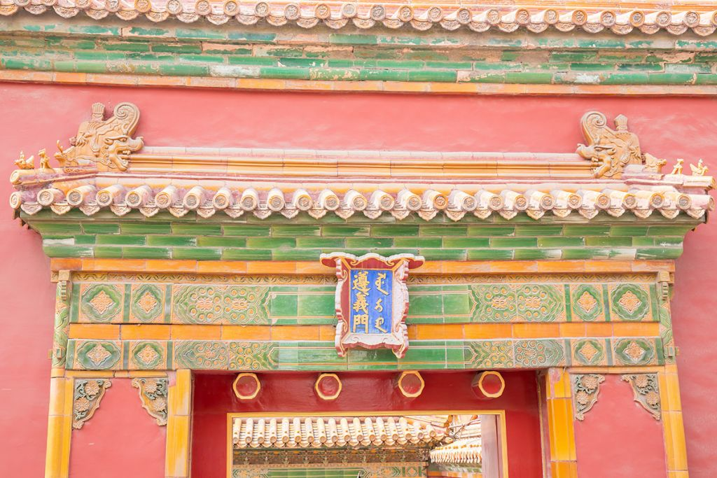 China-Beijing-The-Forbidden-City-April2014_TravelsAndScuba_059